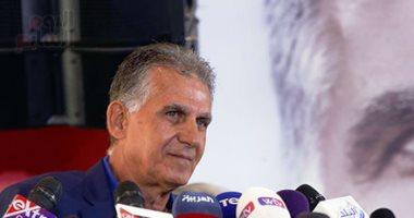 كيروش: لا تسألونى عن استبعاد محمد شريف وأفشة.. والحسابات للمهندسين