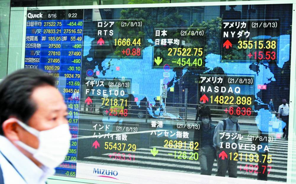 Shares of Japan fall 5% in a week due to supply concerns