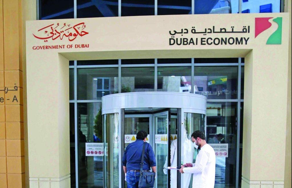 The Dubai economy will issue 6,928 new licenses in September 2021