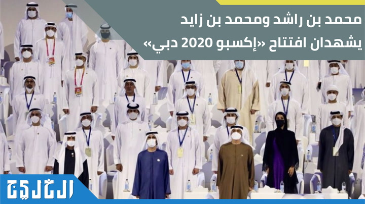 """We have promised .. and we have completed the """"Dubai Expo"""" .. Historic Festival for a Better World"""